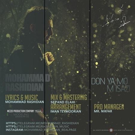دانلود آهنگ جدید و بسیار زیبای محمد رشیدیان به نام دنیامو میسازی با بالا ترین کیفیت