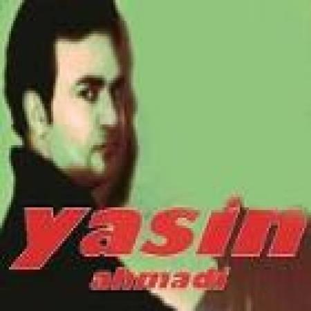 دانلود آهنگ یاسین احمدی به نام یاد من باش